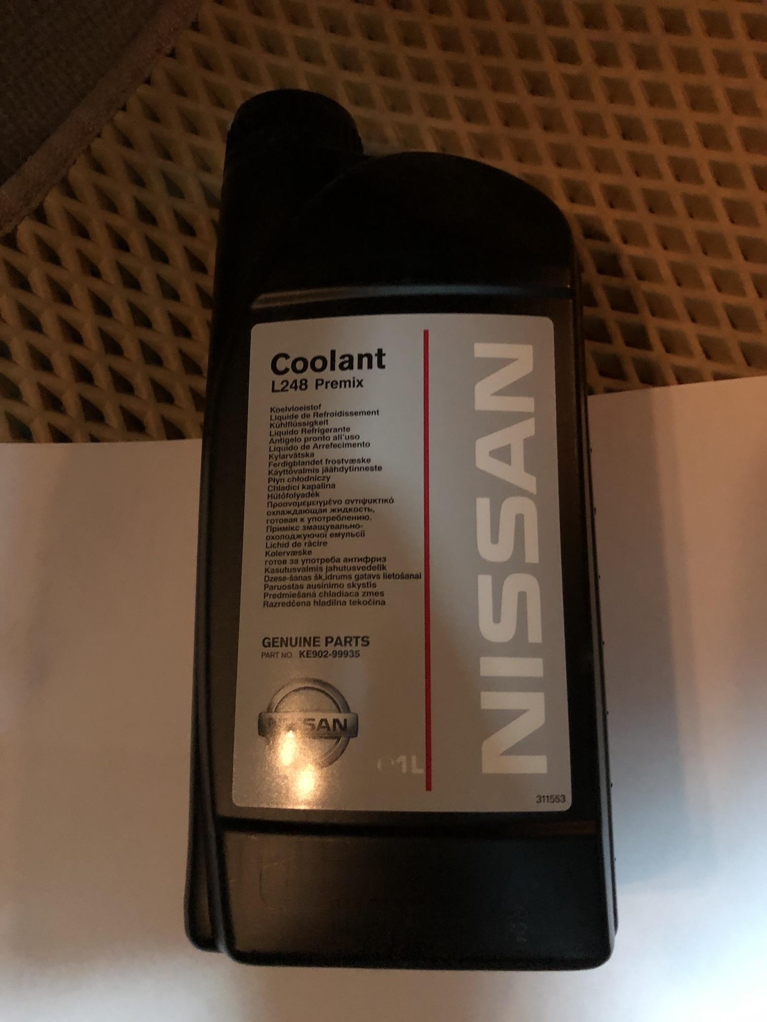 Антифриз Nissan KE902-99935