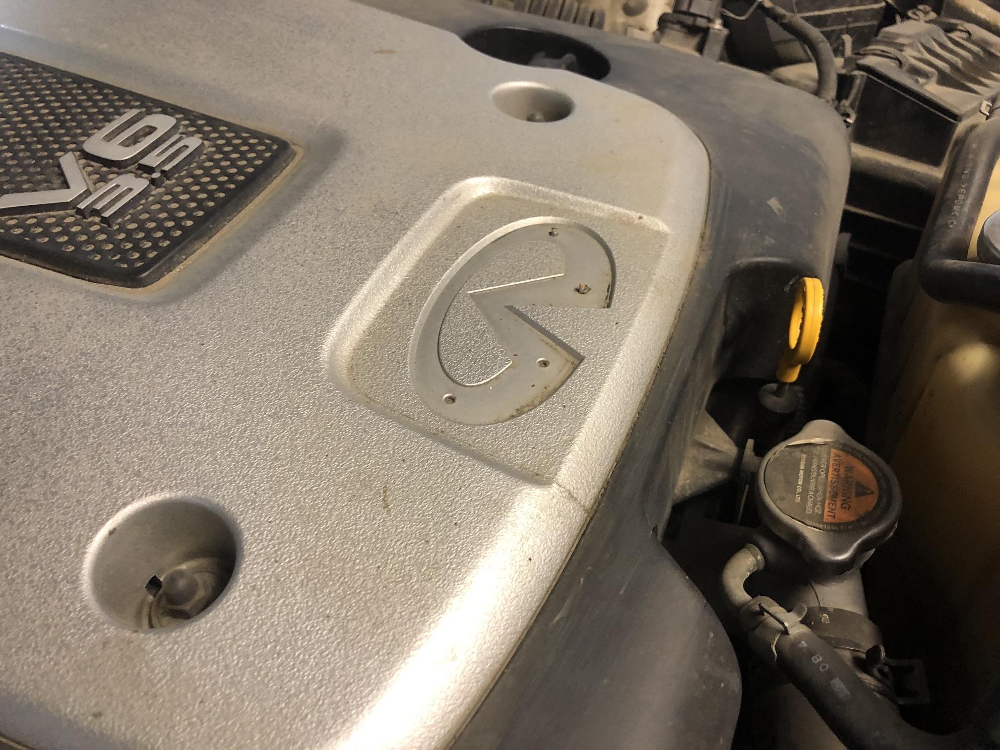 Infiniti EX35 пластиковый кожух мотора