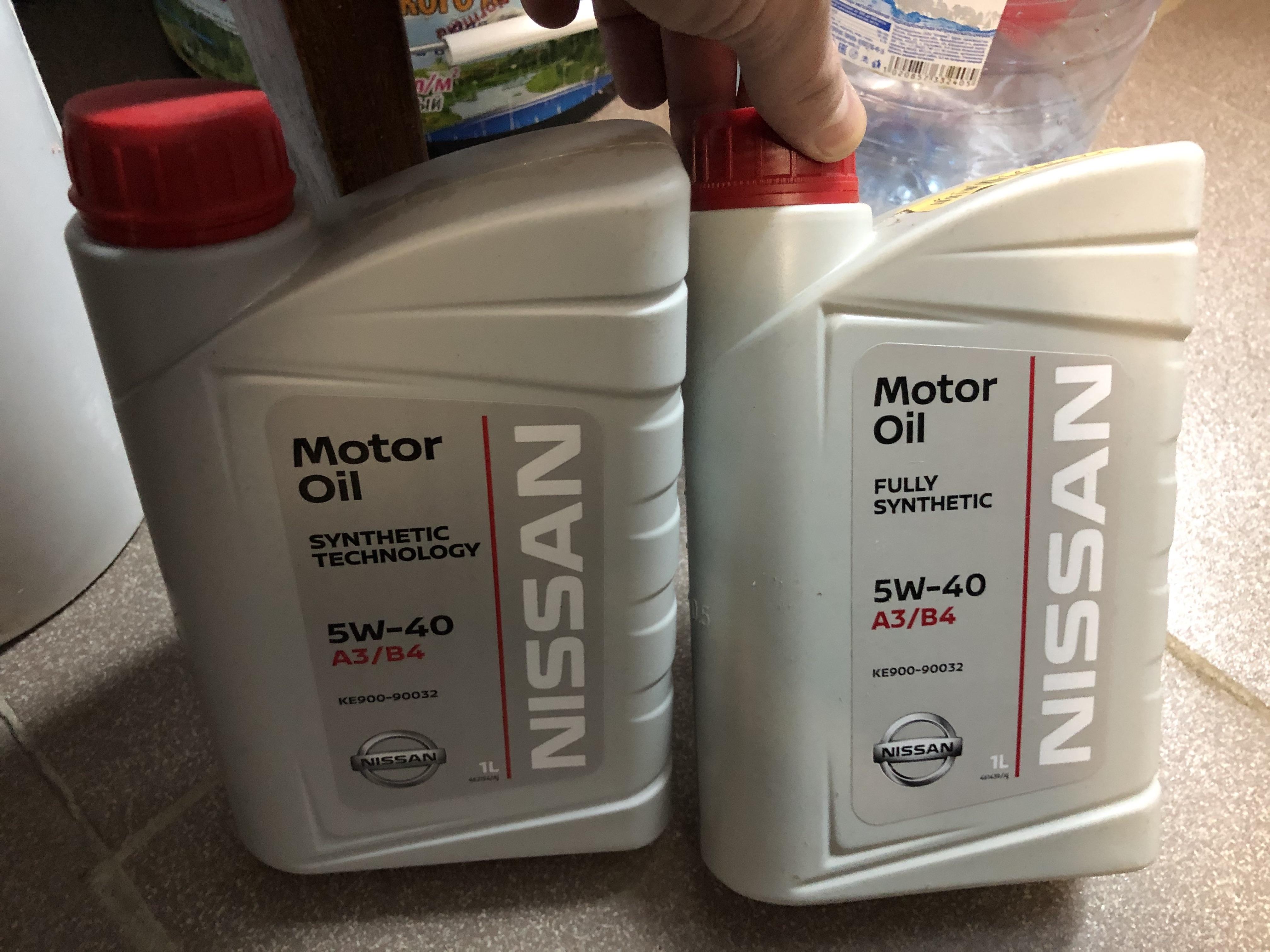 Сравнение двух упаковок масла